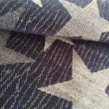 Лидирующие красивейшие ткани жаккарда