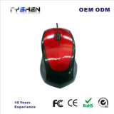 Wired Gaming Right Hand Backlight Mouse