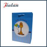 Оптовая торговля 4c напечатано малыша подарки бумага подарочные магазины сумки