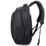 Schulter-Rucksack-Beutel für den wandernden Computer, Arbeitsweg