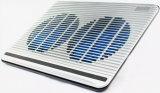 Rilievo del dispositivo di raffreddamento del taccuino con i grandi ventilatori (JNP-0262K)
