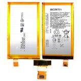 Batterie pour téléphone mobile Sony Z5c