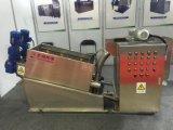 Multi-Platte Klärschlamm-entwässernspindelpresse für Abwasserbehandlung