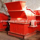 Feine Zerkleinerungsmaschine (PXJ)