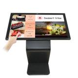 Panneau TFT LCD numérique Affichage LCD à écran tactile du panneau du moniteur