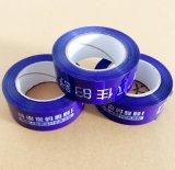 2018 Precios baratos impermeable personalizado de seguridad Caja de cartón impresa rollos de cinta adhesiva de embalaje sellado