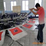 자동 장전식 회전 목마 스크린 인쇄 기계 24 테이블