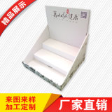Wholesale Custom Printed Unique Corrugated Cardboard Shipping Boxes Custom Logo Display Mailer Box
