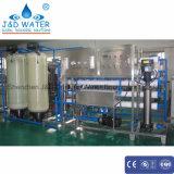 Strumentazione pura di trattamento delle acque con lo standard del CE