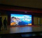 P3コンサートのための高リゾリューションの屋内LEDスクリーン表示