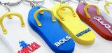 승진 선물 PVC 열쇠 고리