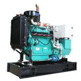 20kVA de madera de Biogás generador de gas natural Gas