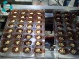 [غود برفورمنس] شوكولاطة [موولد] خطو مع [بلك] تحكّم