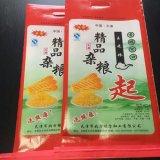 Sac tissé par pp en gros de plastique pour le riz avec la catégorie comestible