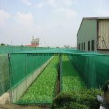 농업을%s 100%년 HDPE 반대로 곤충 그물
