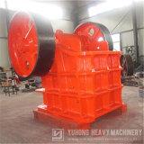 Trituradora de quijada del coque de la trituradora de quijada de la tecnología avanzada de Yuhong con buen servicio