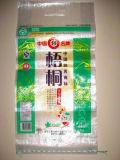 Sachets en plastique de conditionnement des aliments, sac tissé par Printed/PP de coutume pour 15kg, 20kg, 25kg riz, farine, graine
