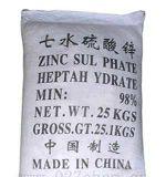 Животный сульфат цинка Hept ранга Znso4.7H2O