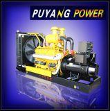 Générateur diesel 50Hz, 3-Phase 4 fils de 688kVA 550kw