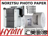 Глянцевая бумага/блеск фотобумага для Noritsu сухой Labs (MPDI-265, MPPL-260)