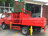 8 10m 두 배 택시 필드 공중 옥외 작동되는 트럭