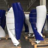 turbina de vento vertical da linha central 400W/Vawt com o baixo gerador de vento de Rpm/100W-400W