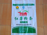 Las bolsas de plástico del acondicionamiento de los alimentos, bolso tejido Printed/PP de la aduana para 15kg, 20kg, 25kg arroz, harina, germen