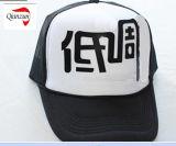 頭骨の網のトラック運転手の帽子の黒