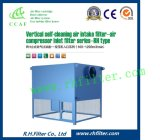 Фильтр забора воздуха Rh/W Self-Cleaning