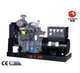 Générateur diesel 50Hz, 3-Phase 4 - le fil 25kVA 20kw