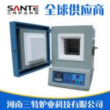 fornace elettrica dell'alloggiamento 1000c, forno a muffola elettrico