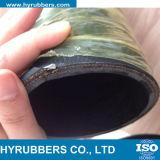 Flexibler 10 Zoll-Absaugung-Schlauch mit Qualitäts-Absaugung-Gummi-Schlauch