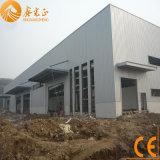 ISO de acero prefabricada del SGS BV del Almacén-Ce de la construcción (CH-88)