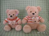 Hi CE71 2013 Mini ours en peluche jouet en peluche (Hi-K042)