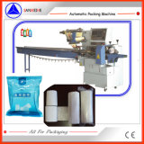 Bandage médical Swsf-450 Form-Fill automatique Machine d'emballage-type de joint