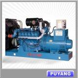 origine de 500kw Doosan Corée Genset diesel avec ATS insonorisé Equieped (PFD625S) de verrière