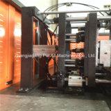 2000pbh Depósito de máquina de moldeo por soplado de Pet