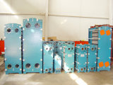 최고 가격 Thermowave Tl500PP 판형열 교환기