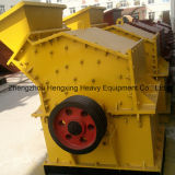 Pcx High-Efficiency Fine Crusher for Quarry Plant