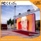 Hohes Brighrness P4 im Freien farbenreiche LED Bildschirm bekanntmachend