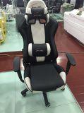 Juego de descanso de la oficina de la PU de la elevación ergonómica moderna del eslabón giratorio que compite con la silla
