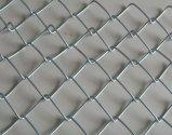 Cerca revestida revestida de la conexión de cadena del aerosol del PVC /Zinc /Plastic