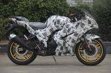 [150كّ], [200كّ], [250كّ] يتسابق درّاجة ناريّة مع جريدة أسلوب