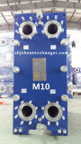 アルファのLavalの企業ビール版の熱交換器、ガスケットの版の熱交換器、版およびフレームの熱交換器