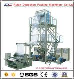 Máquina de sopro da película do PE da capacidade elevada para a película agricultural (DC-SJ1500)