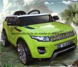 Самая последняя конструкция Land Rover ягнится электрический автомобиль