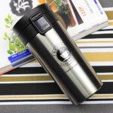double tasse potable de course de tasse d'acier inoxydable du mur 450ml (SH-VC35)