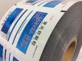 Película laminada para el empaquetado farmacéutico (PET/AL/PE)