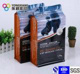 Emballage personnalisé par taille d'aliment pour animaux familiers avec le zip-lock