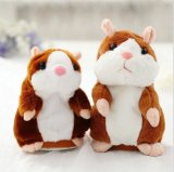 Talking Hamster Electric Plush Toy